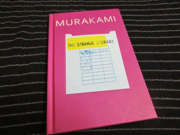 Mirakamu